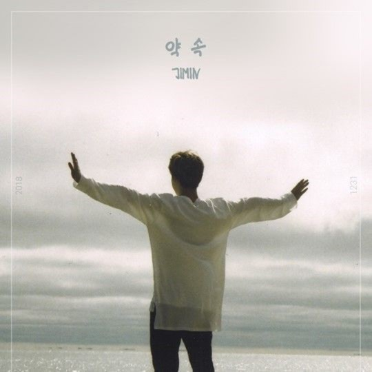 BTS\' Jimin launches his first self-written song \'Promise\'