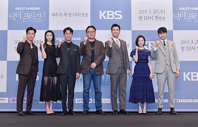 Press conference for medical suspense drama 'Doctor Prisoner'!