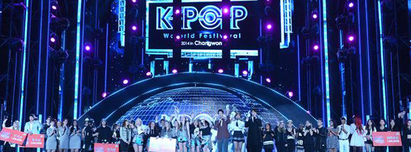 K-POP WORLD FESTIVAL 2015 IN CHANGWON to be held tomorrow
