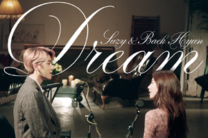 Baekhyun and Suzy to collaborate on a duet love song