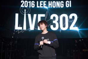 Lee Honggi holds first successful solo concert