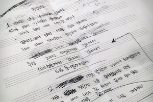 Jo Kwon reveals lyrics of