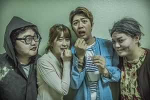 GAG CONCERT can sometimes be SCARY too! [Gag Concert]