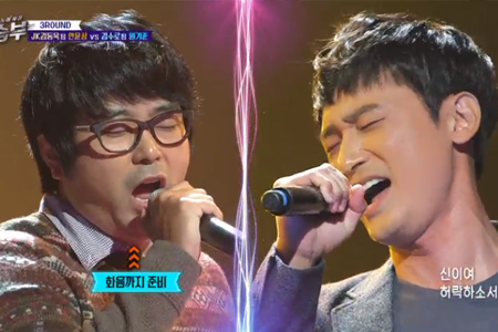 Their powerful VOCALS will SATISFY your ears! [Singing Battle]