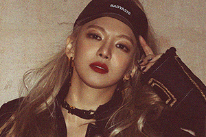 Girls\' Generation\'s HYOYEON starts teasing for her first ever solo track \'MYSTERY\'!