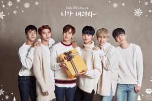 SEO INGUK and VIXX bring a Christmas gift for you!