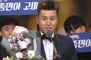 KIM JONGMIN finally wins the GRAND AWARD at the 2016 KBS Entertainment Awards! [2016 KBS Entertainment Awards]