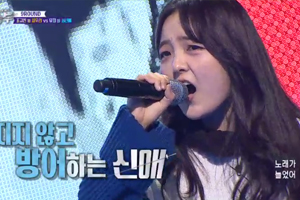 SEO SHINAE reinterprets AILEE\'s hit song! [Singing Battle]