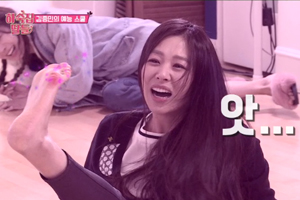 \'Daughters\' SINYEONG doesn\'t hesitate to give up on her elegant image! [Guesthouse Daughters]