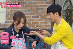 \'Guesthouse\' JOTA is the hottest chef in town! [Guesthouse Daughters]