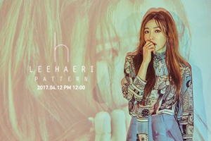Davichi\'s Haeri is ready for her solo debut!
