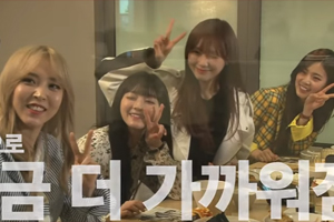 Girl group members hold a pen instead of a microphone?! [Idol Drama Operation Team]