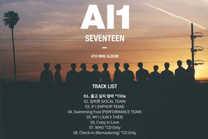 SEVENTEEN shares more details about their comeback album \'Al1\'!