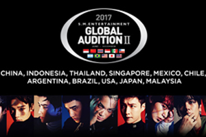 S.M. Entertainment's large-scale audition '2017 S.M. Global Audition - Season 2' begins!