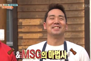 \'Two Days\' Chef Sam Kim makes food for 80 people! [Two Days and One Night]