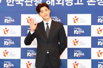 "Lee jong-suk says ""Welcome to Korea!"""