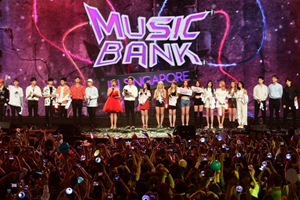 \'Music Bank\' in Singapore! \'Music Bank World Tour\' is back! [Music Bank]