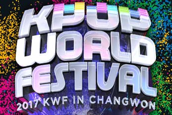 2017 K-POP World Festival in Changwon!