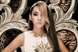 CL talks about 2NE1\'s disbandment: