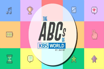 The ABCs of KBS World!