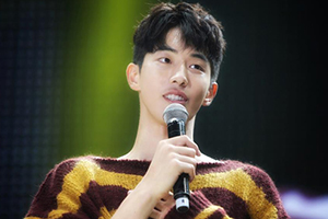 Nam Joohyuk begins fan meeting tour in Thailand. Next up, Philippines!