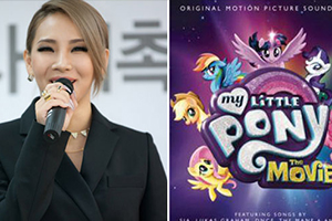 CL participated in the soundtrack for American movie \'My Little Pony.\'