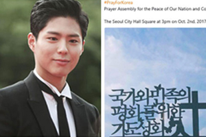 Controversy arise over Park Bogum\'s promotion of Jesus Centered Church.