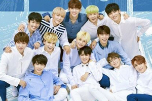 SEVENTEEN to come back in November!