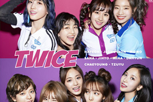TWICE\'s first Japanese single \'One More Time\' tops Japanese music charts!
