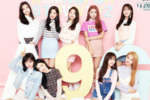 GUGUDAN confirms comeback for November as a whole group!