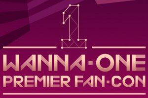 Wanna One\'s year-end party with Wannable!