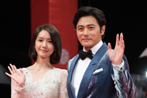 Star-studded red carpet @ The 22nd Busan International Film Festival!