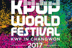 11PM, 2017 K-POP World Festival in Changwon airs on KBS WORLD TV!