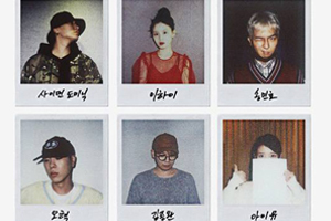 Epic lineup of artists featured in Epik High\'s new album: IU, Song Mino, Lee Hi, Crush and more!