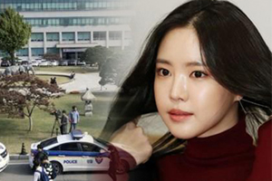 APINK\'s Son Naeun receives bomb threat, turned out to be false claim.