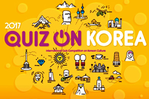 Quiz on Korea 2017: Testing the knowledge of international fans / Cintia Mancilla