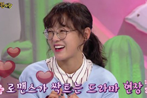 \'Hello\' Kim Sejeong wanted to find romance through \'School 2017\' like the Song-Song couple? [Hello, Counselor]