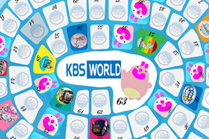 The Koko board game: Help Koko to find her way to KBS world / Cintia Mancilla