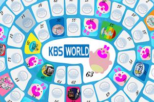The Koko board game: Help Koko to find her way to KBS world / Cintia Mancilla