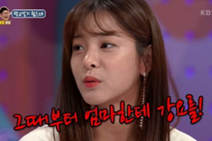 \'Hello\' Seol In A\'s mother forced her to go on a diet since she was 15? [Hello, Counselor]