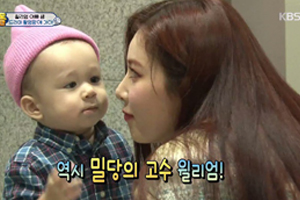 \'Superman\' William refuses give Hyuna a peck on the cheek! [The Return of Superman]