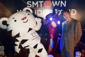 SM Entertainment\'s Halloween party costumes revealed!