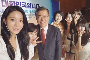 Seolhyun shares photo with the President & First Lady of Korea!