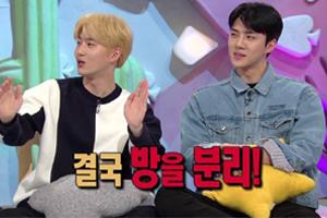 \'Hello\' EXO\'s Sehun talks about the distress of being Suho\'s roommate. [Hello, Counselor]