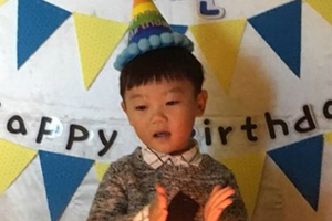 Sian celebrates his 3rd birthday with his family and friends!