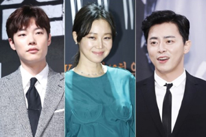 Gong Hyo Jin & Ryu Jun Yeol to co-star in a film, Cho Jung Seok considering offer