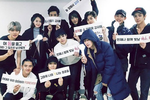 Celebrities show support at EXO\'s concert!