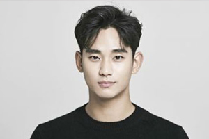 Kim Soo Hyun completes military training & is assigned in reconnaissance force.