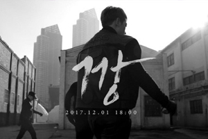 Rain drops MV teaser for \'GANG\'