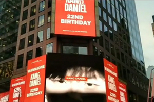 Fans celebrate Kang Daniel\'s birthday with LED screens in NYC Time Square